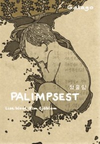 Book cover: Palimpsest av