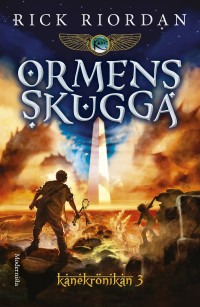 Book cover: Ormens skugga av