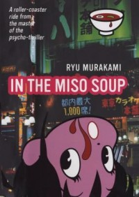 Omslagsbild: In the miso soup av