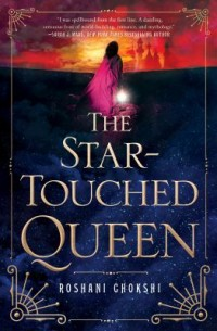 Omslagsbild: The star-touched queen av