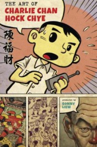 Omslagsbild: The art of Charlie Chan Hock Chye av