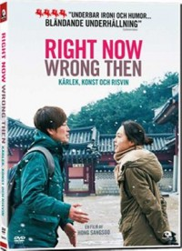 Book cover: Right now, wrong then av