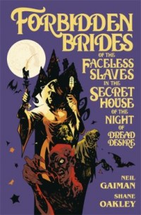 Omslagsbild: Forbidden brides of the faceless slaves in the secret house of the night of dread desire av