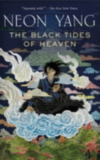 Omslagsbild: The black tides of heaven av