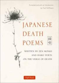 Japansk kön bok
