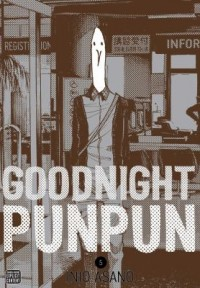 Omslagsbild: Goodnight Punpun av