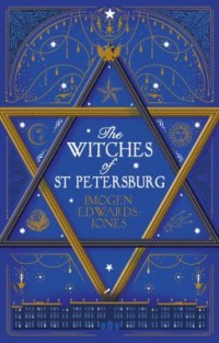 Omslagsbild: The witches of St. Petersburg av