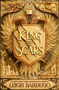 Omslagsbild: King of scars av