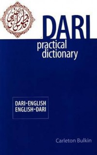 Omslagsbild: Dari-English English-Dari practical dictionary av
