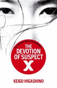 Omslagsbild: The devotion of suspect X av