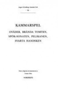 Book cover: Kammarspel av