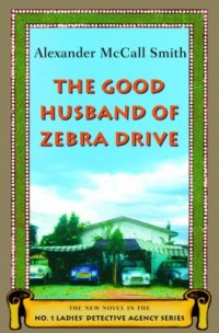 Omslagsbild: The good husband of Zebra Drive av
