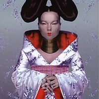 Book cover: Homogenic av