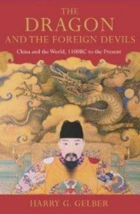 Book cover: The dragon and the foreign devils av