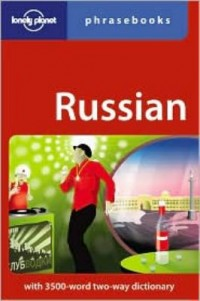 Book cover: Russian av