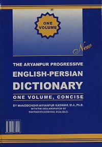 Omslagsbild: The Aryanpur progressive English-Persian dictionary av