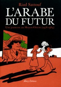 Book cover: L'arabe du futur av