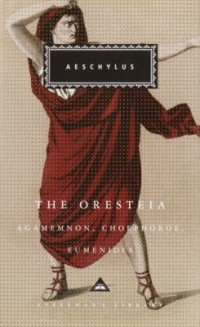 Omslagsbild: The Oresteia av