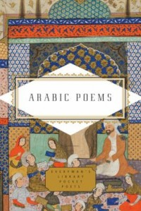 Omslagsbild: Arabic poems av