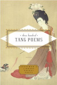 Omslagsbild: Three hundred Tang poems av