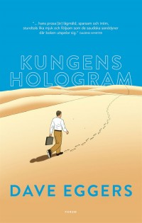 Book cover: Kungens hologram av