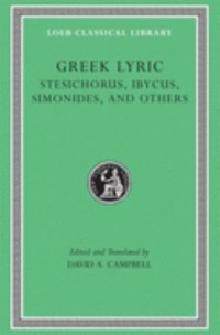 Omslagsbild: Greek lyric av